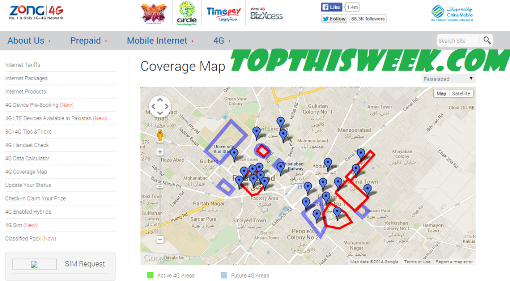 Zong 4G Coverage Map for Faisalabad