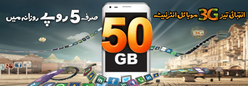Ufone Mega Internet Offer 50 GB for Rs 5