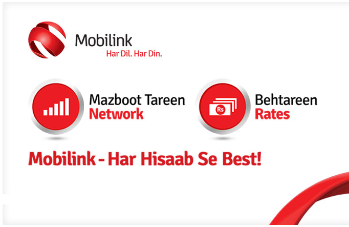 Which Prepaid 3G Package Is Most Economical? - PakistaniTech