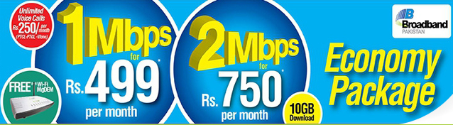 PTCL 1Mbps & 2Mbps Economy Broadband Package
