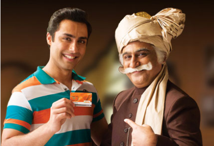ufone new sim offer 2014
