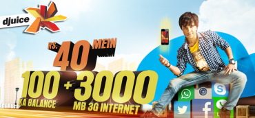 Djuice All in One Offer: 3000MB Internet at Rs 40