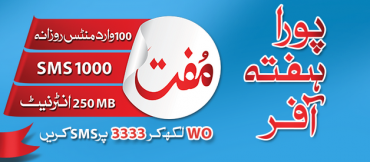 Warid Launched Pora Hafta Offer at Rs 70