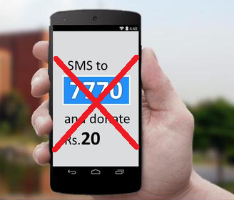 SKMCH-SMS-Donation.png