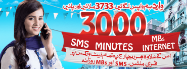 Warid Sim Lagao Offer Gives 3K Minutes,SMS and MB's