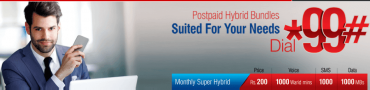 Warid Introduced Postpaid Monthly Super Hybrid Bundle