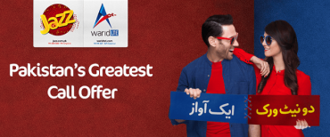Mobilink Introduces Super Bundle Offer for Rs 13/day